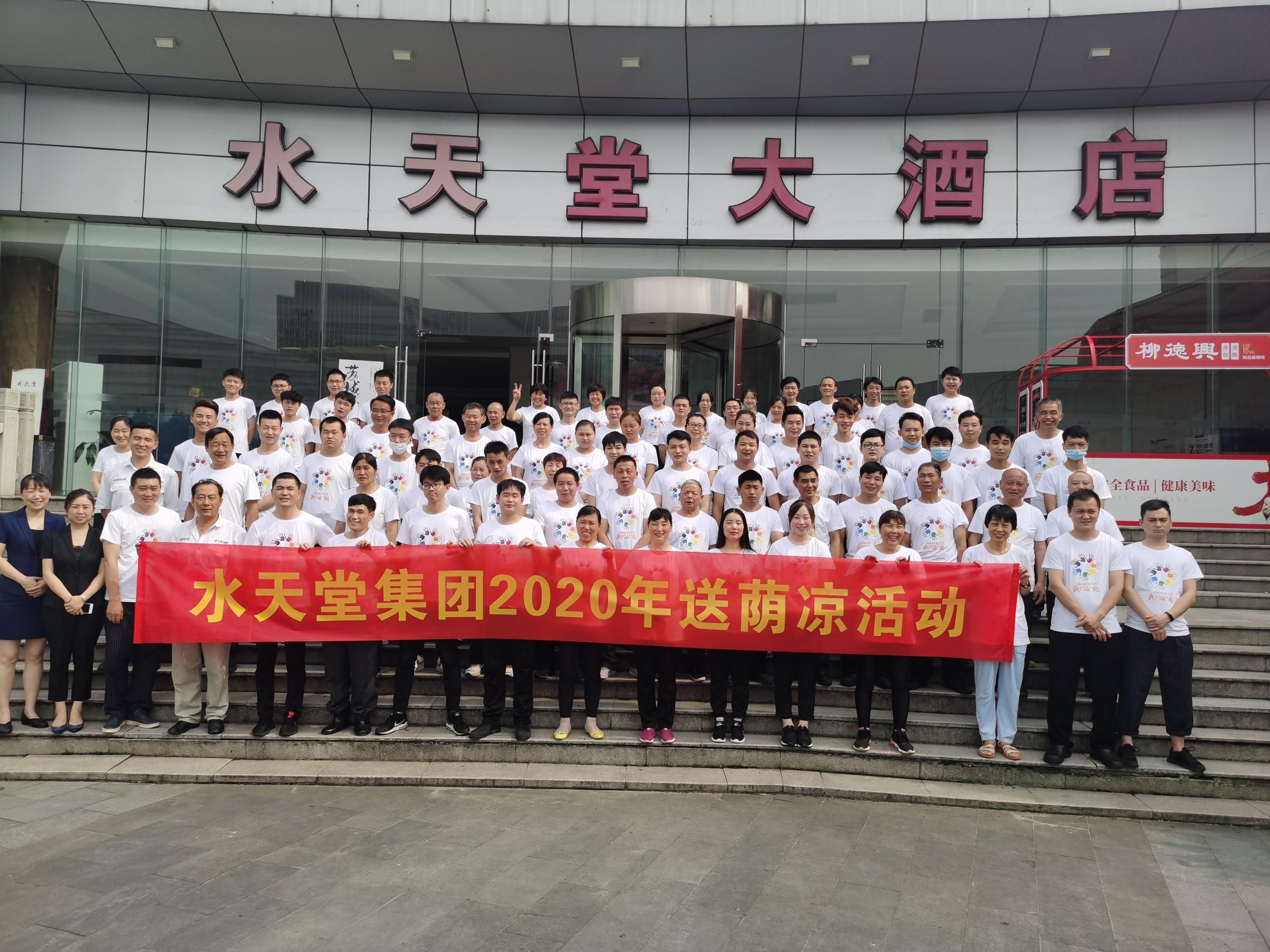 水亚博体育苹果版yabo2018官网