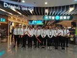 热烈庆祝水亚博体育苹果版西餐厅园区永旺店盛大开业