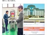 【水通社】企业大事记第十五刊